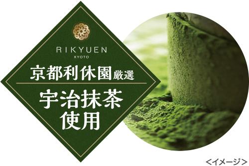 RIKYUEN Kyoto Rikyuen Carefully Selected Uji Matcha Tea Use Image